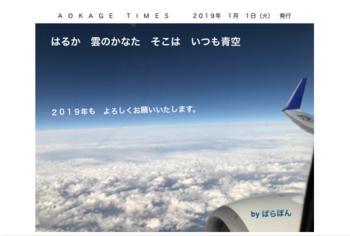 スクリーンショット 2019-01-03 10.46.59.png