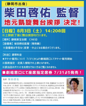 スクリーンショット 2019-08-03 10.14.56.png