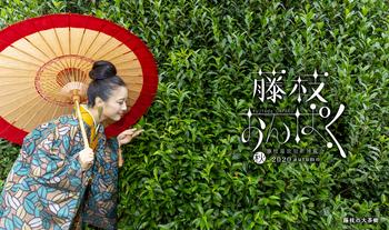 fujieda-105337326835.jpg