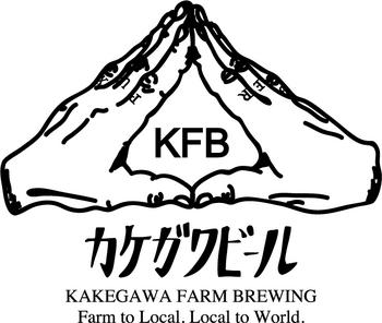 kakegawa.png